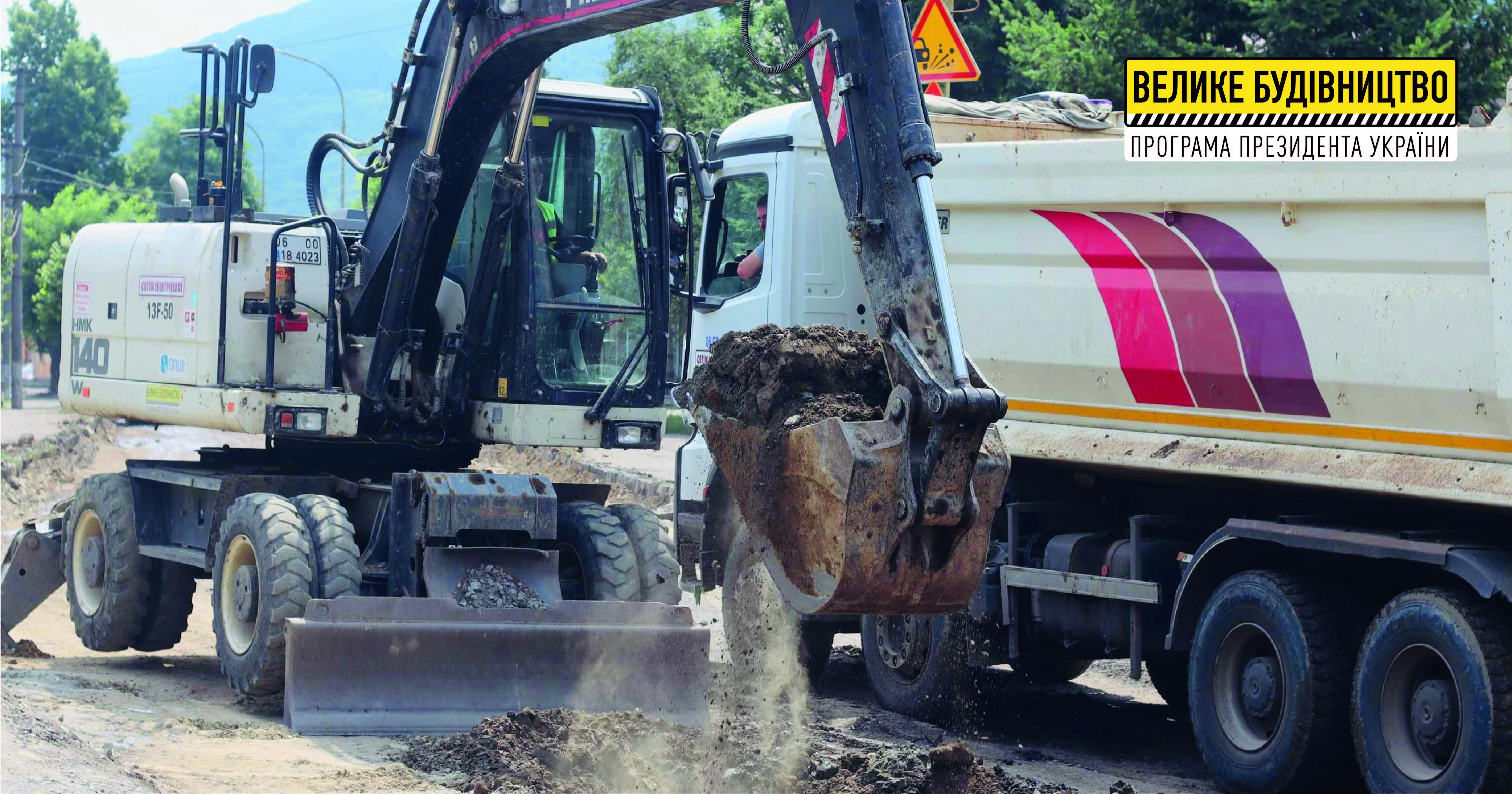 У місті Перечин тривають масштабні роботи з відновлення дорожнього полотна