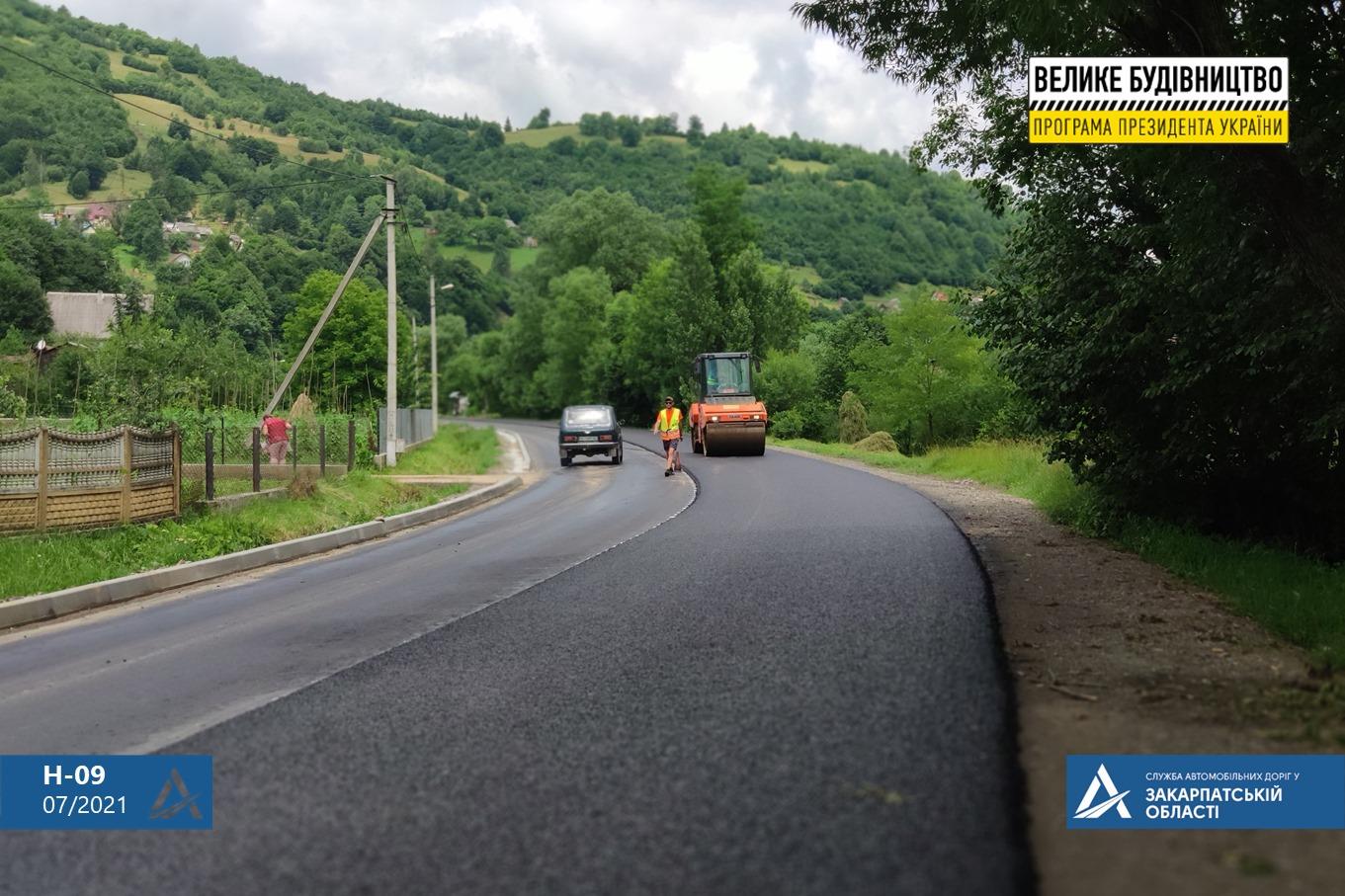 До кінця 2021 року відремонтують найдовший маршрут Закарпаття