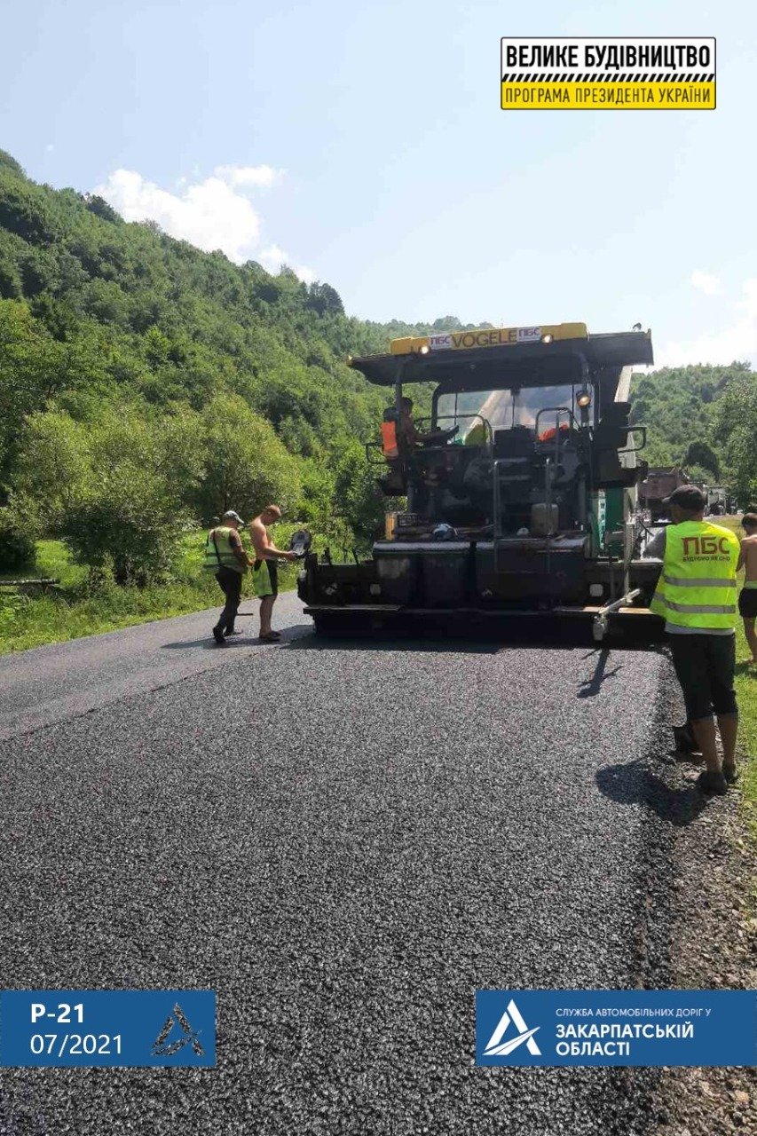 Завершується ремонт дороги до Торунського перевалу