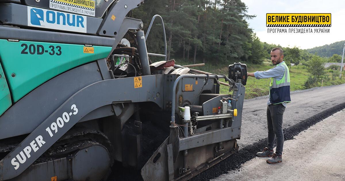 Стартували ремонтні роботи на дорозі в селі Плоске