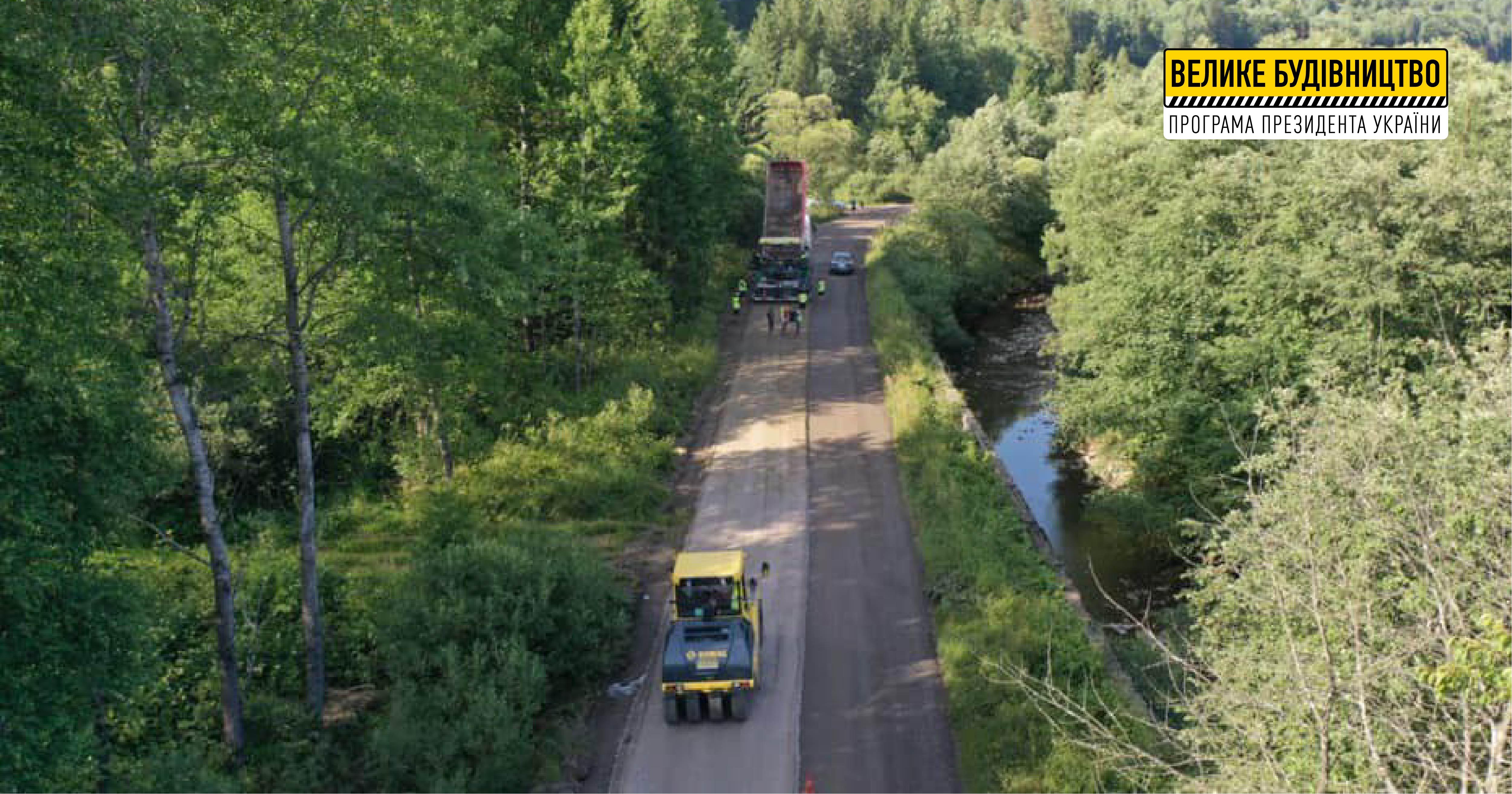 Завдяки «Великому будівництву» дорога Р-21 з'єднає якісним покриттям Закарпаття та Івано-Франківщину