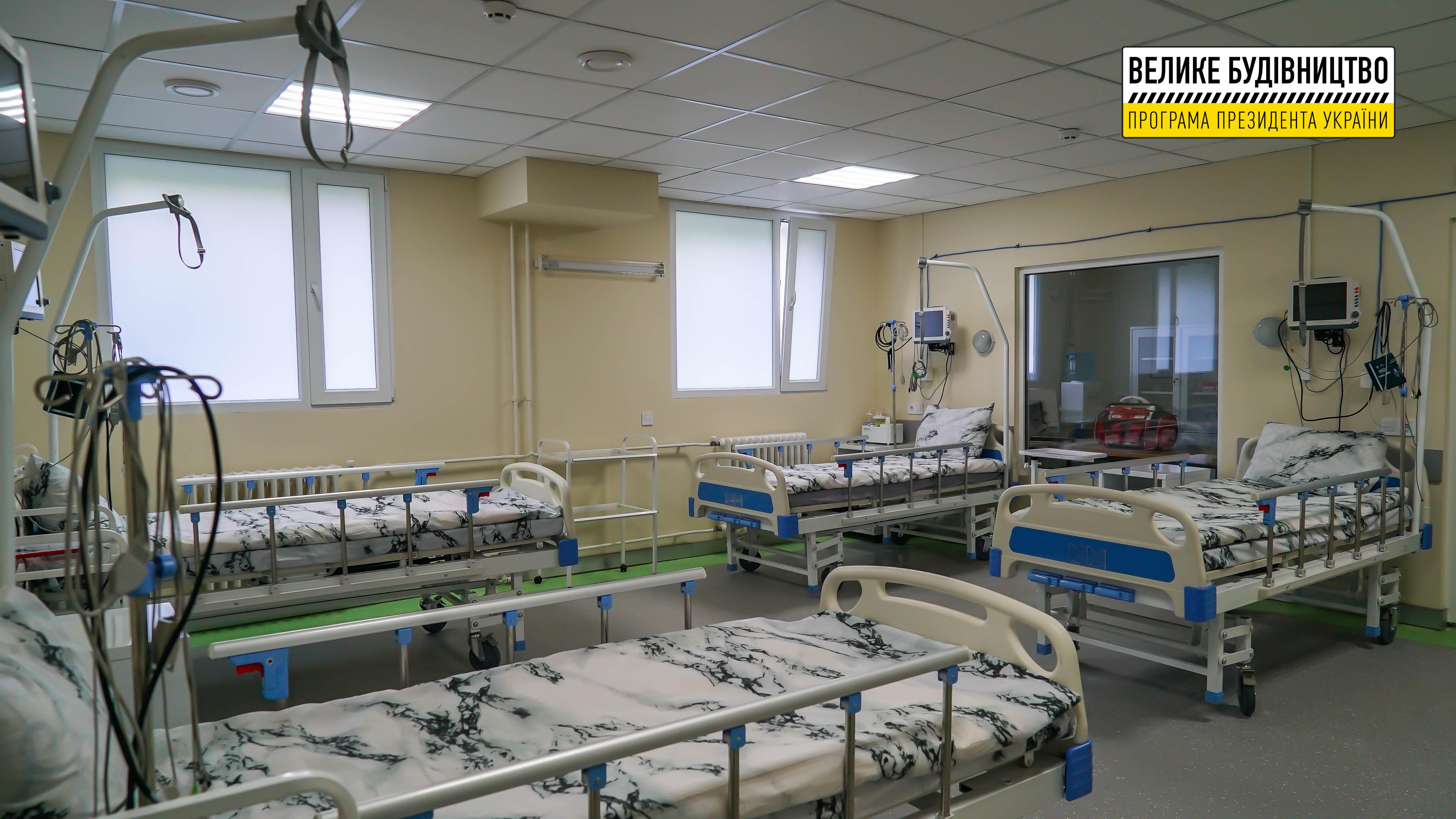 """""""Ми вже бачимо користь оновленого приймального відділення: лікарі рятують життя і надають допомогу швидко та якісно!"""", – Ігор Шинкарюк"""
