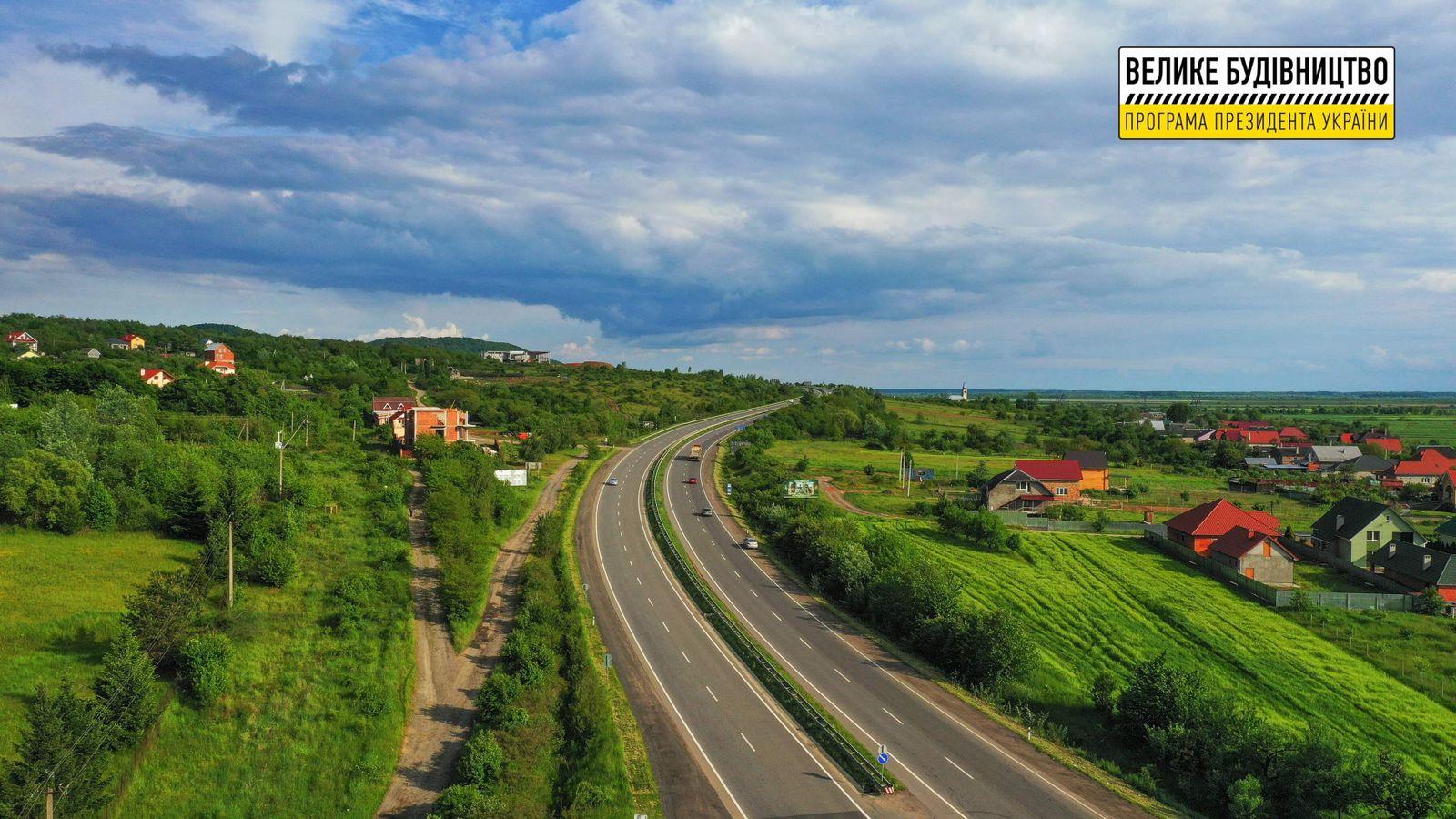 Масштабний ремонт головного маршруту Закарпатської області триває