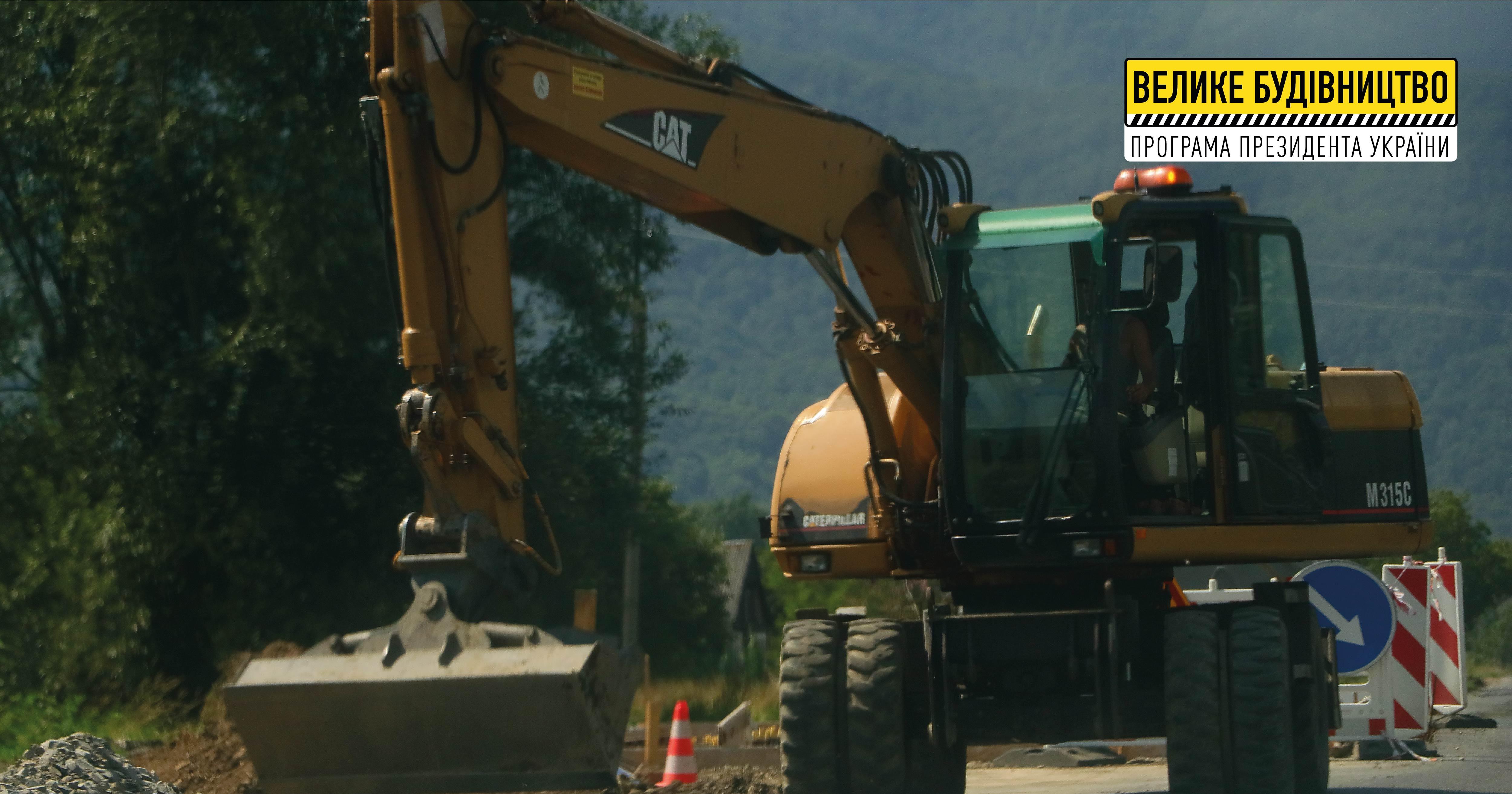 У межах «Великого будівництва» на Хустщині ремонтують мостові переходи
