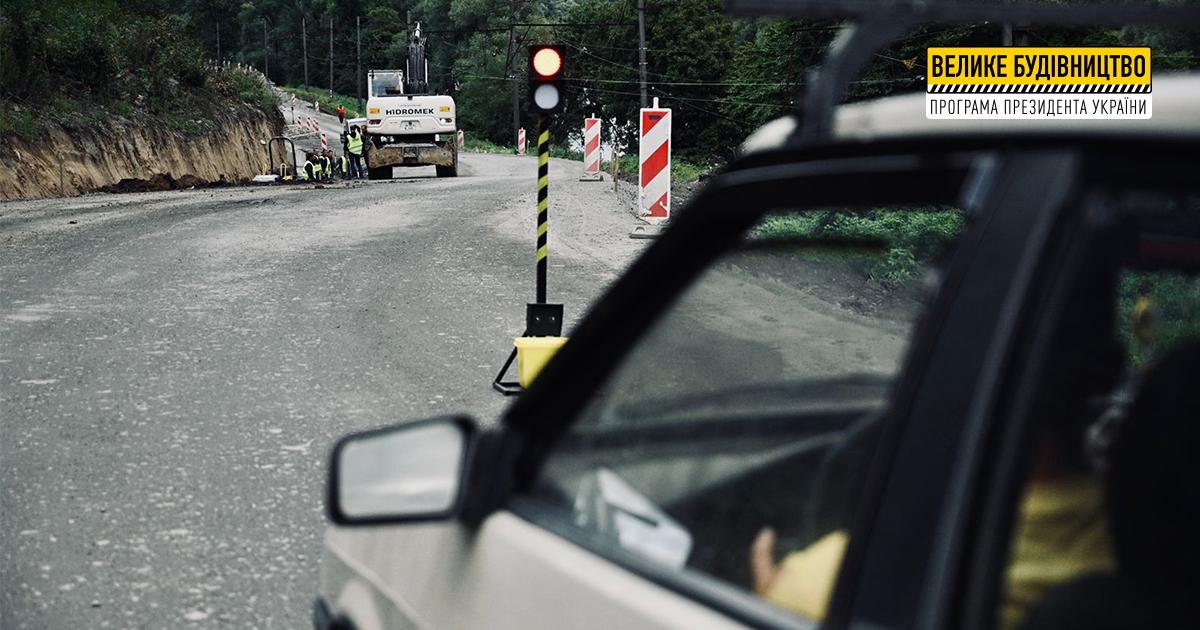 «Днями тут встановили спеціальний світлофор. Запрограмований з урахуванням інтенсивності руху, він пропускає транспортні засоби на відповідній ділянці дороги», – Іштван Петрушка