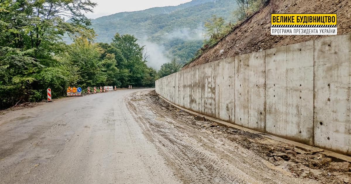 На Рахівщині продовжують будувати підпірні стінки