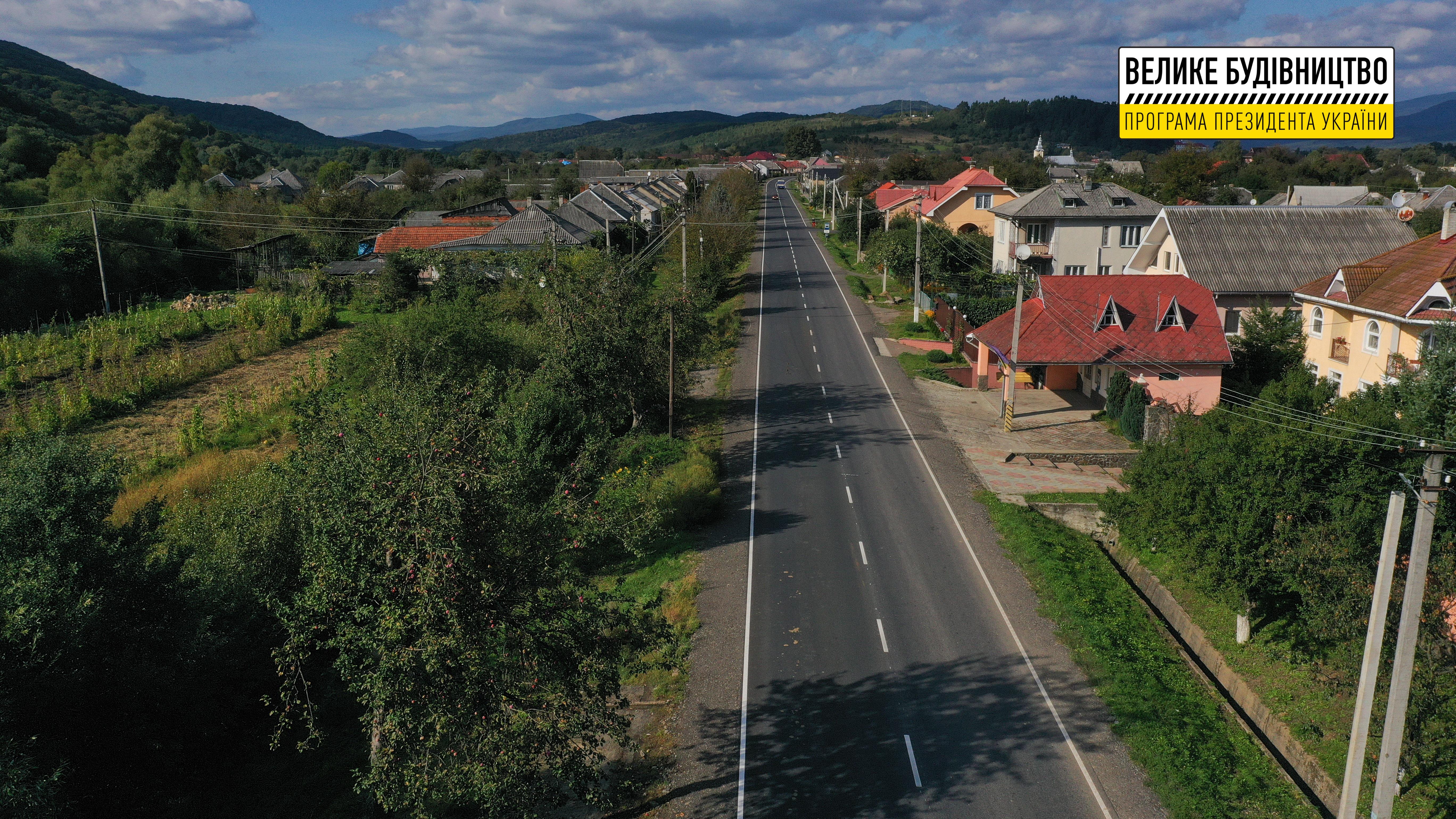 У селі на Ужгородщині відремонтували дорожнє полотно