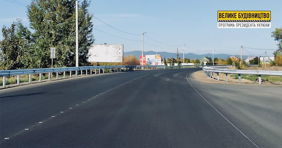 Ремонт частини автошляху М-06 від Тийглаша до Розівки на завершальному етапі